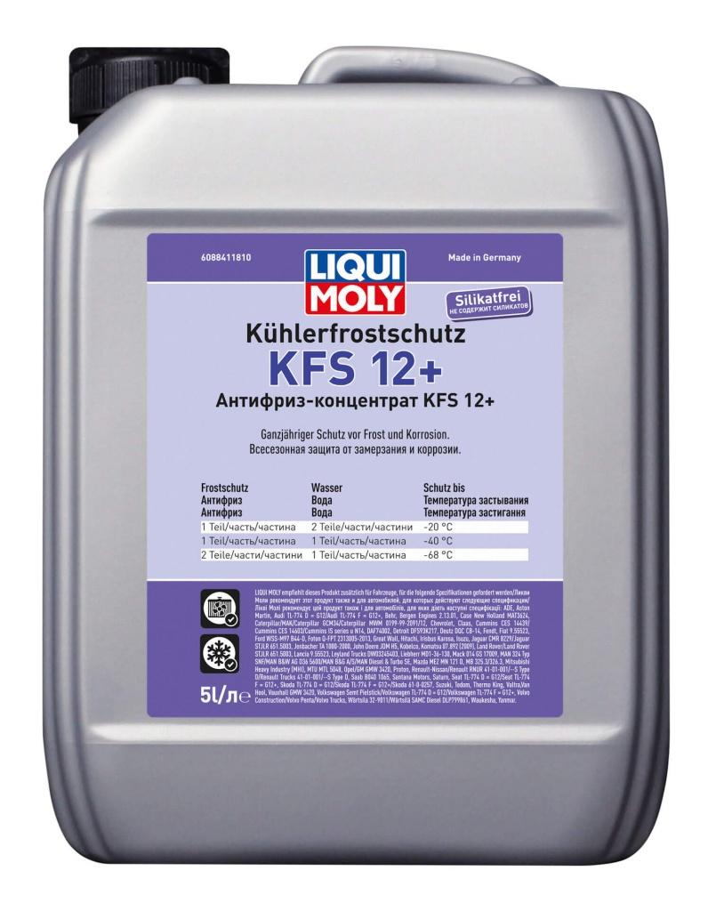 Антифриз Kuhlerfrostschutz KFS 12+