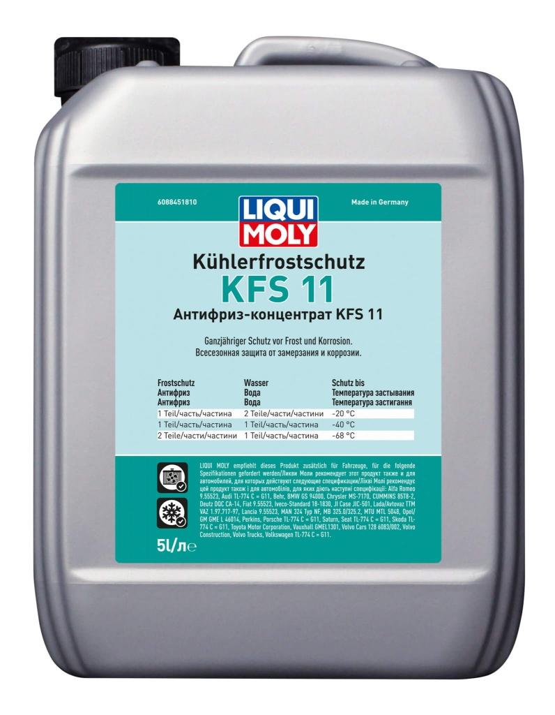 Антифриз Kuhlerfrostschutz KFS 11